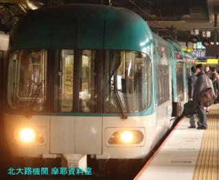 京都駅スナップ写真、トワイライトとタンゴ 3