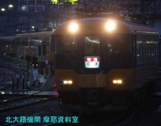 近鉄豪雨の撮影と50周年電車 3