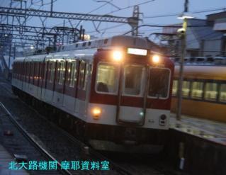 近鉄豪雨の撮影と50周年電車 4