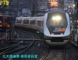 近鉄豪雨の撮影と50周年電車 5