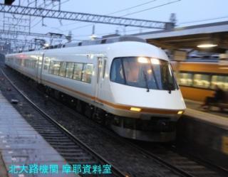 近鉄豪雨の撮影と50周年電車 7