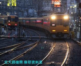近鉄豪雨の撮影と50周年電車 8