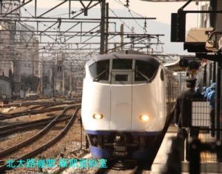 京都駅スナップ写真、トワイライトとタンゴ 6