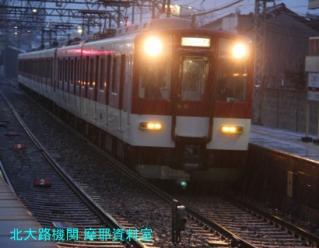 近鉄豪雨の撮影と50周年電車 9