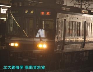 京都駅スナップ写真、トワイライトとタンゴ 7