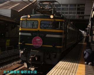 京都駅スナップ写真、トワイライトとタンゴ 8