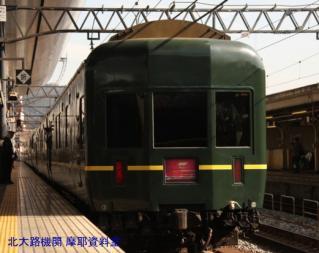 京都駅スナップ写真、トワイライトとタンゴ 9