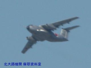 岐阜基地方面から飛んできたっぽい写真を今日も適当に 2