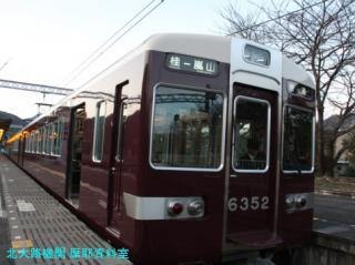 阪急2011 最初の特集 2