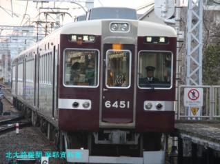 阪急2011 最初の特集 3