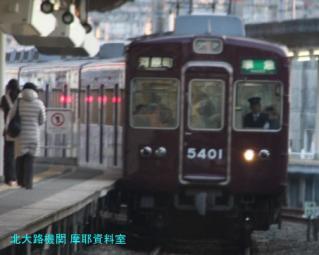 阪急2011 最初の特集 4