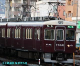 阪急2011 最初の特集 7