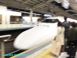 京都駅から九州へ 1