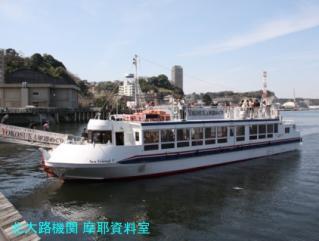 横須賀軍港めぐり0327 米海軍 1