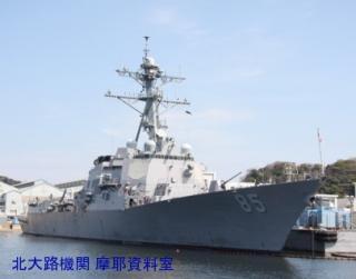 横須賀軍港めぐり0327 米海軍 2