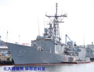 横須賀軍港めぐり0327 米海軍 3