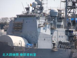 横須賀軍港めぐり0327 米海軍 5