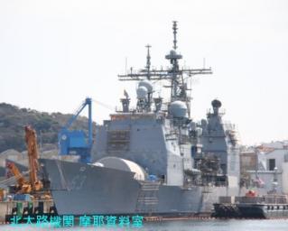 横須賀軍港めぐり0327 米海軍 6