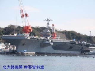 横須賀軍港めぐり0327 米海軍 7