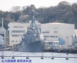 横須賀軍港めぐり0327 米海軍 8