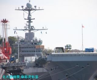 横須賀軍港めぐり0327 米海軍 9