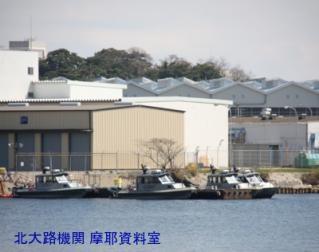 横須賀軍港めぐり0327 米海軍 10