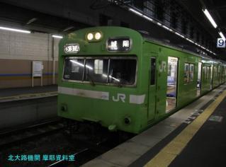 京都駅 国鉄の車両3 1