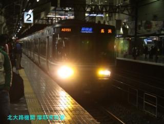 京都駅 国鉄の車両3 2
