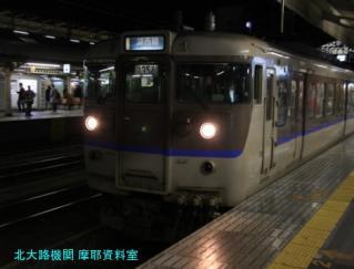 京都駅 国鉄の車両3 3