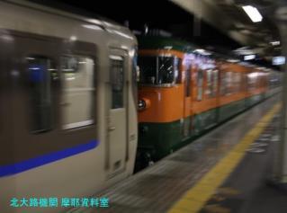 京都駅 国鉄の車両3 4