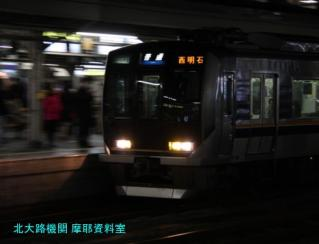 京都駅 国鉄の車両3 5