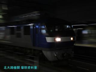 京都駅 国鉄の車両3 6