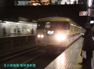 京都駅 国鉄の車両3 7