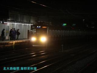 京都駅 国鉄の車両3 8