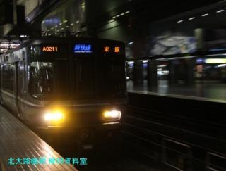 京都駅 国鉄の車両3 9