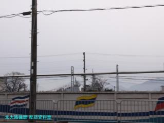舞鶴基地 2009の情景 9