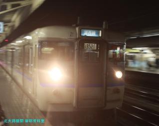 京都駅の111や113とか 1