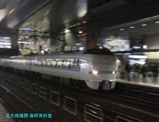 京都駅の111や113とか 3