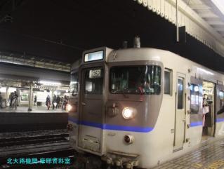 京都駅の111や113とか 4