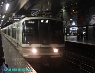 京都駅の111や113とか 5