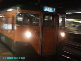 京都駅の111や113とか 6