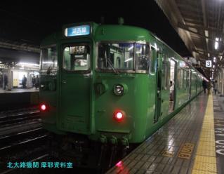 京都駅の111や113とか 7