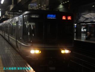 京都駅の111や113とか 9