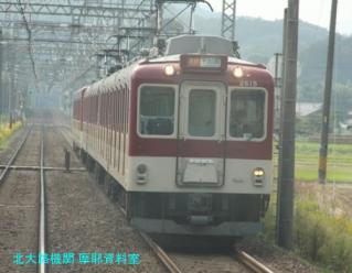 近鉄 アーバンライナーからの電車写真 2