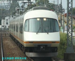 近鉄 アーバンライナーからの電車写真 5