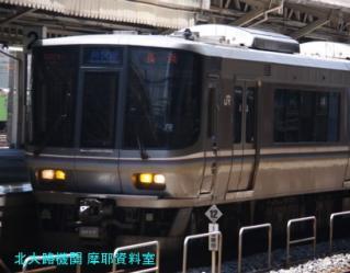 京都駅で暑い中も涼しくオーシャンアローを撮る 2