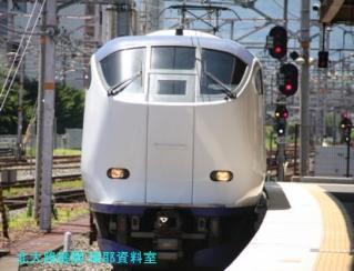 京都駅で暑い中も涼しくオーシャンアローを撮る 3