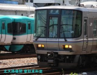 京都駅で暑い中も涼しくオーシャンアローを撮る 6