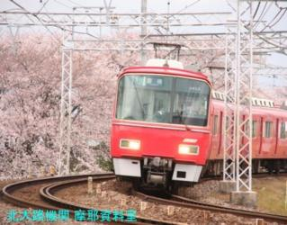 サクラと名鉄2010 7