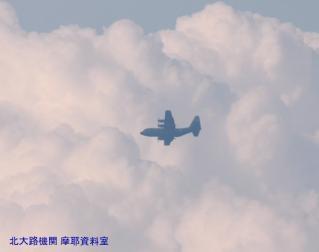 岐阜とYS-11 10